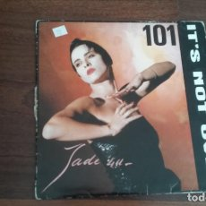 Discos de vinilo: JADE 4 U-IT'S NO OVER.MAXI. Lote 194994711