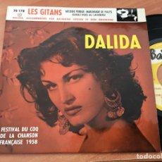 Discos de vinilo: DALIDA (LES GITANS +3) EP FRANCE (EPI15). Lote 194994861