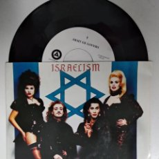 Discos de vinilo: ARMY OF LOVERS - ISRAELISM (STOCKHOLM RECORD, 1993). Lote 195000628