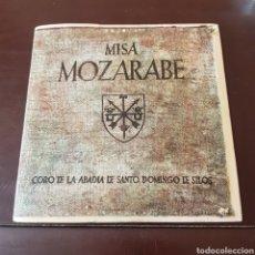 Discos de vinilo: MISA MOZARABE - CORO DE LA ABADIA DE SANTO DOMINGO DE SILOS. Lote 195001852