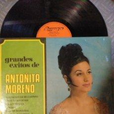 Discos de vinilo: ANTOÑITA MORENO. Lote 195003385