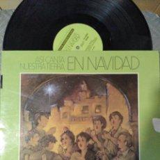 Discos de vinilo: ASÍ CANTA NUESTRA TIERRA EN NAVIDAD VOL 7. Lote 195004470