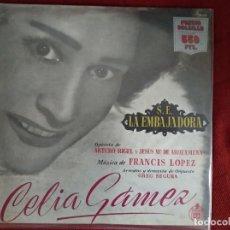 Discos de vinilo: CELIA GAMEZ - S.E. LA EMBAJADORA - LP. Lote 195006075