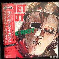Discos de vinilo: QUIET RIOT - LIVE RIOT. Lote 195024583