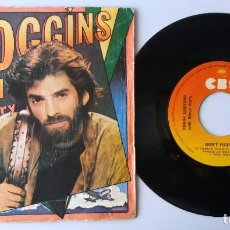 Discos de vinilo: KENNY LOGGINS WITH STEVE PERRY / DON'T FIGHT IT / SINGLE 7 INCH. Lote 195024790