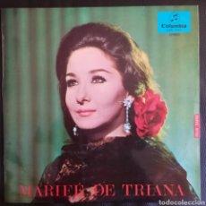 Discos de vinilo: MARIFÉ DE TRIANA. Lote 195025325