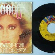 Discos de vinilo: OLIVIA NEWTON-JOHN / ELECTRIC LIGHT ORCHESTRA / XANADU / SINGLE 7 INCH. Lote 195027718