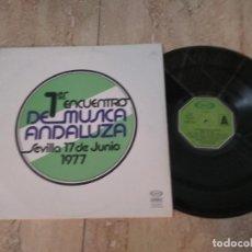Discos de vinilo: LP- PRIMER ENCUENTRO DE MUSICA ANDALUZA-SEVILLA 17 DE JUNIO 1977 -TRIANA.GUALBERTO,DIEGO DE MORON,. Lote 195027920