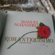 Discos de vinilo: MANUEL ALEJANDRO. Lote 195029960