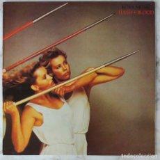 Discos de vinilo: ROXY MUSIC. FLESH + BLOOD. LP ESPAÑA CON INSERTO + FUNDA INTERIOR LETRAS. Lote 195030402