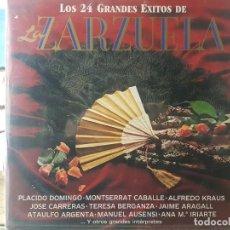 Discos de vinilo: ** LOS 24 GRANDES ÉXITOS DE ZARZUELA - DOBLE LP 1991 (DOBLE PORTADA) - LEER DESCRIPCIÓN. Lote 195031213