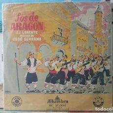 Discos de vinilo: ** LOS DE ARAGON (ZARZUELA) - LP 19?? - LEER DESCRIPCIÓN (DISCOGRÁFICA ALHAMBRA). Lote 195032346