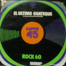Discos de vinilo: ROCK 60 -EL ULTIMO GUATEQUE MAXI SINGLE SPAIN 1977. Lote 195037760