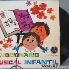 Discos de vinilo: DEVOCIONARIO MUSICAL INFANTIL VOL.II. ESCOLANÍA. Lote 195040231