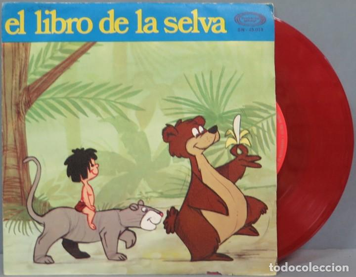 Discos de vinilo: EL LIBRO DE LA SELVA. MOVIE PLAY - Foto 1 - 195040570