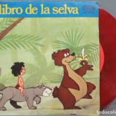 Discos de vinilo: EL LIBRO DE LA SELVA. MOVIE PLAY. Lote 195040570