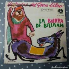 Discos de vinilo: HISTORIAS DEL GRAN LIBRO - LA BURRA DE BALAAM. Lote 195045470