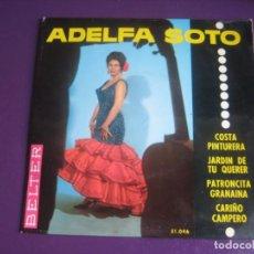 Discos de vinilo: ADELFA SOTO EP BELTER 1963 - COSTA PINTURERA/ CARIÑO CAMPERO +2 CANCION ESPAÑOLA FLAMENCA . Lote 195048985