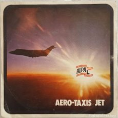 Discos de vinilo: EP / AEROTAXIS ALPA / NOCHE DE PAZ - RIN,RIN - LOS PECES - CAMPANA SOBRE CAMPANA / 1975 PROMO. Lote 195057776