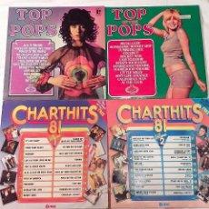 Discos de vinilo: LOTE 12 DISCOS ANTIGUOS LPS VARIADOS ROCK, POP, BANDA SONORA, DANCE… TODOS EN FOTOS. Lote 195059741