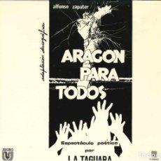 Discos de vinilo: ARAGON PARA TODOS . Lote 195062423