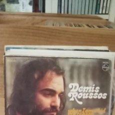 Discos de vinilo: DEMIS ROUSSOS WHEN IAM A KID MY REASON. Lote 195066217
