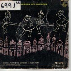 Discos de vinilo: ANDRE KOSTELANETZ - SUITE MASCARADA (KHACHATURIAN) (EP ESPAÑOL, PHILIPS 1958). Lote 195072251