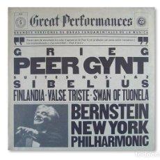Discos de vinilo: GREAT PERFORMANCES – GRIEG PEER GYNT – SUITES Nº 1 & 2 – DISCOS CBS. Lote 195074530