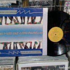 Discos de vinilo: LMV - NO ME PISES QUE LLEVO CHANCLAS. AGROPOP. MANO NEGRA RECORDS 1989, REF. MND-95-03. Lote 195074853