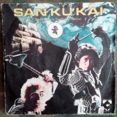 Discos de vinilo: ERIC CHARDEN - SAN KU KAÏ 45 RPM 1981 DISCO, SOUNDTRACK, THEME . Lote 195076021