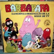 Discos de vinilo: BARBAPAPA - CANCIONES ORIGINALES DE LA SERIE DE TV LP 19 79 CHILDREN'S BANDA SONORA. Lote 195079397