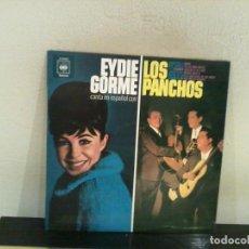 Discos de vinilo: BUEN LOTE DE 10 LP'S DE MÚSICA LATINOAMÉRICANA EN EXCELENTE ESTADO VER DESCRIPCIÓN. Lote 195079926