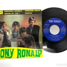 Discos de vinilo: EP TONY RONALD /SUBMARINO AMARILLO (COVER THE BEATLES)/RUSSIAN SPY ANDI /UNCHAINED MELODY/CADILLAC. Lote 195084522
