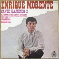 Discos de vinilo: RARE EP ENRIQUE MORENTE CANTE FLAMENCO 2 LEBRIJANO CAMARON FLAMENCO ESTRELLA. Lote 195084737