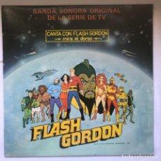 Discos de vinilo: FLASH GORDON (BANDA SONORA ORIGINAL DE LA SERIE DE TV). Lote 195093627