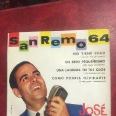 Discos de vinilo: JOSÉ GUARDIOLA SINGLE EP DE 1964. Lote 195096596