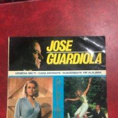 Discos de vinilo: JOSÉ GUARDIOLA SINGLE EP DE 1965. Lote 195097235