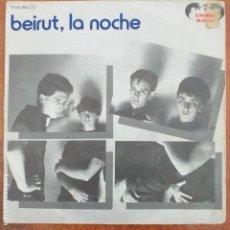 Discos de vinilo: BEIRUT, LA NOCHE - ELLA SE HIZO MONJA (SG) 1983. Lote 195098067