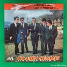 Discos de vinilo: DAWN CANDIDA LOOK AT- 1 J 006-91.719 - SINGLE VG++. Lote 195098278