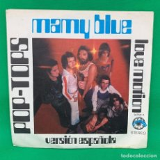 Discos de vinilo: MAY BLUE - LOVE MOTION - POP TOPS. VERSIÓN ESPAÑOLA. SINGLE VG+. Lote 195099606