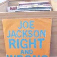 Discos de vinilo: JOE JACKSON RIGHT AND WRONG. Lote 195100236