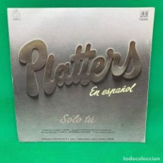 Discos de vinilo: PAUL ANKA HAPPIER CLOSIND DOORS - SINGLE VG+. Lote 195101943
