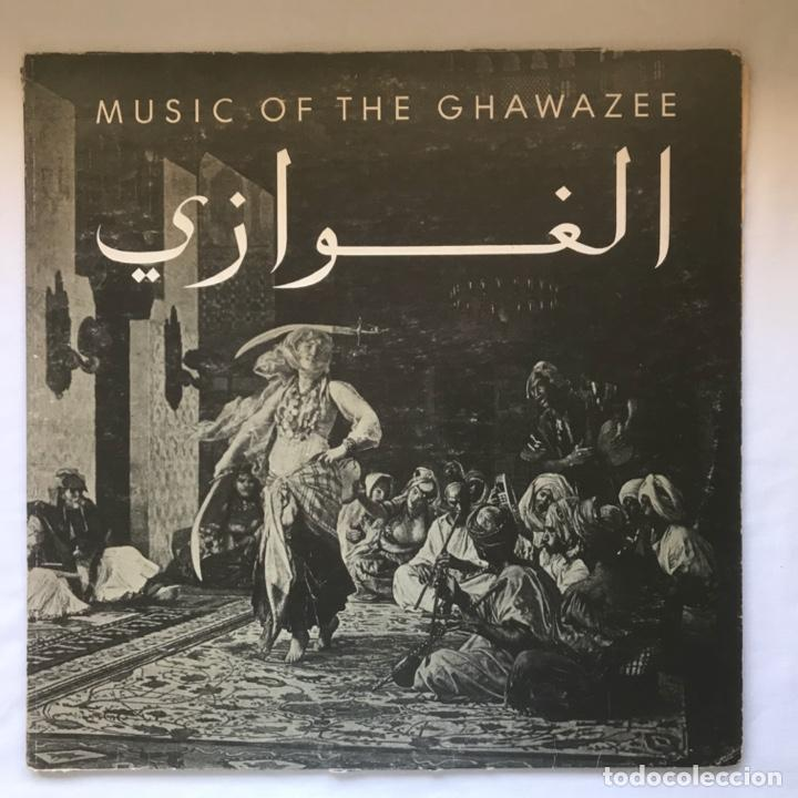 Discos de vinilo: Aisha Ali ‎– Music Of The Ghawazee الفوازي US 1973 - Foto 1 - 195102008