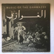 Discos de vinilo: AISHA ALI ‎– MUSIC OF THE GHAWAZEE الفوازي US 1973. Lote 195102008