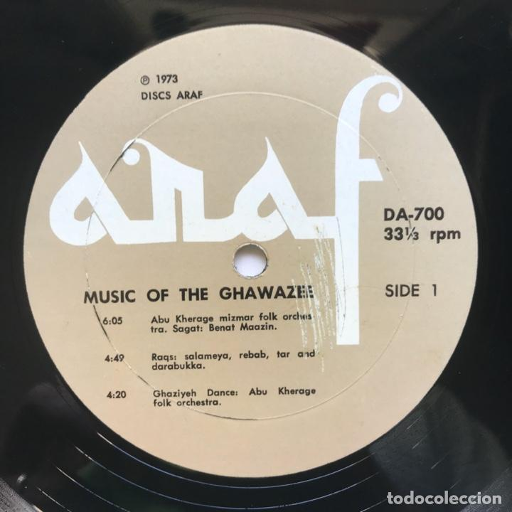 Discos de vinilo: Aisha Ali ‎– Music Of The Ghawazee الفوازي US 1973 - Foto 2 - 195102008