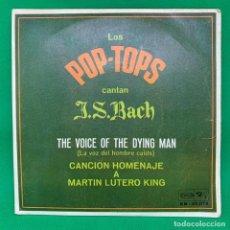 Discos de vinilo: HENRY STEPHEN - O QUIZAS SIMPLEMENTE LE REGALE UNA ROSA - MAMA REGO AZUCAR EN MI -SINGLE VG+. Lote 195104818