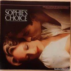 Discos de vinilo: LA DECISIÓN DE SOPHIE (SOPHIE´S CHOICE) MARVIN HAMLISCH. Lote 195106802
