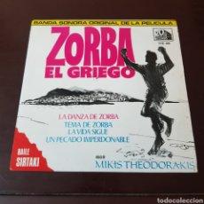Discos de vinilo: ZORBA EL GRIEGO - MIKIS THEORODORAKIS - LA DANZA DE ZORBA - BAILE SIRTAKI. Lote 195107686