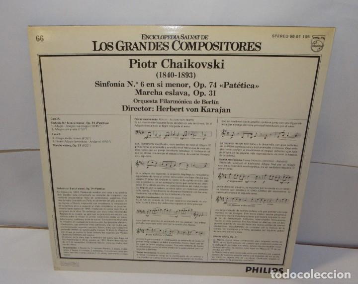Discos de vinilo: LP PIOTR CHAIKOVSKI -Herbert von Karajan, Orquestra Filarmonica de Berlim Nº 66 ENCICLOPEDIA SALVAT - Foto 2 - 195111751