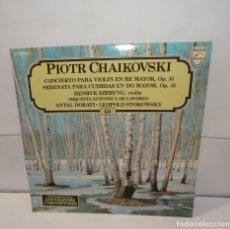 Discos de vinilo: PIOTR CHAIKOVSKI LP 1982 ORQUESTA SINFÓNICA DE LONDRES, HENRYK SZERYNG, ANTAL DORATI,LEOPOLD. Lote 195114323